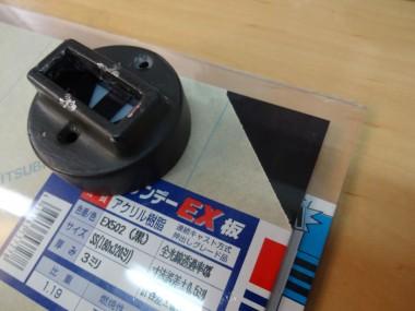近所のホームセンターで購入したアクリル板は、厚さ3mmの透明と透過率のある黒の2種類