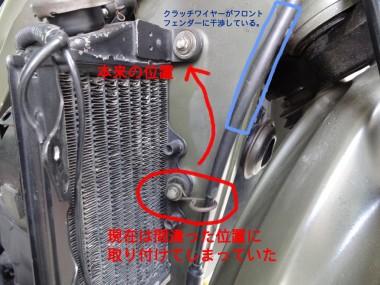 ワイヤーガイドを現在の取り付け位置から上部のネジ穴へ移動させる事でクラッチワイヤーの干渉がなくなると思われる